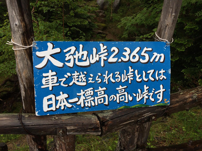 f:id:haradesugi:20190321080127j:plain