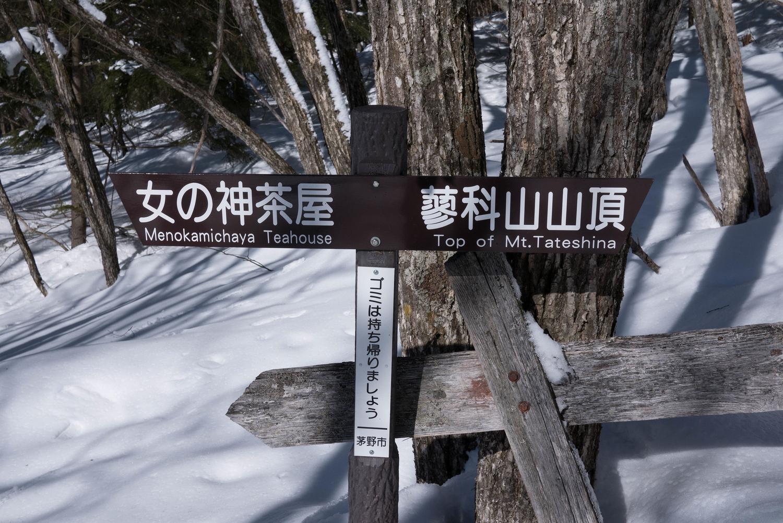 f:id:haradesugi:20190321094531j:plain