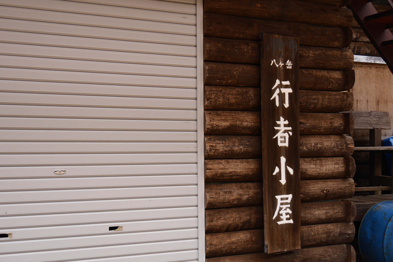 f:id:haradesugi:20190321120754j:plain