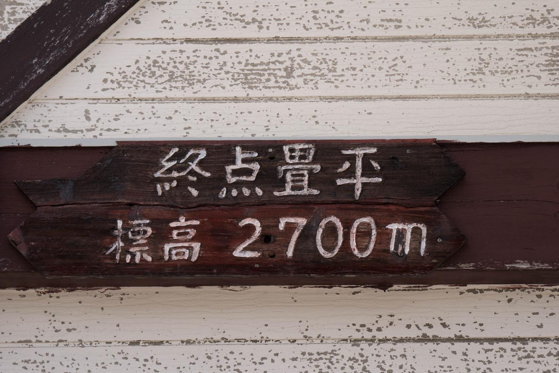 f:id:haradesugi:20190323182525j:plain