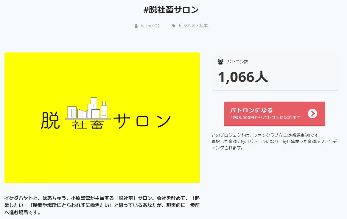 f:id:haradesugi:20190325220044p:plain