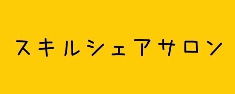 f:id:haradesugi:20190325220150p:plain