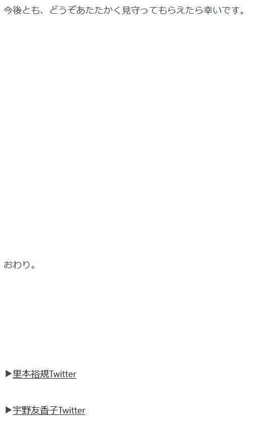 f:id:haradesugi:20190328002444p:plain