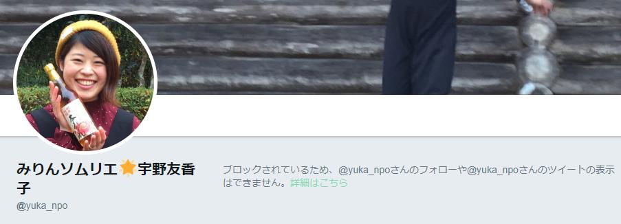 f:id:haradesugi:20190328002554p:plain