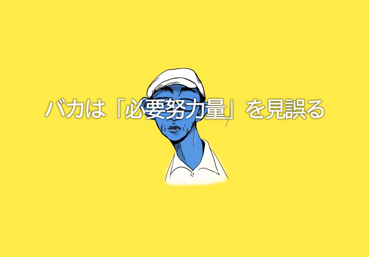 f:id:haradesugi:20190407071622j:plain