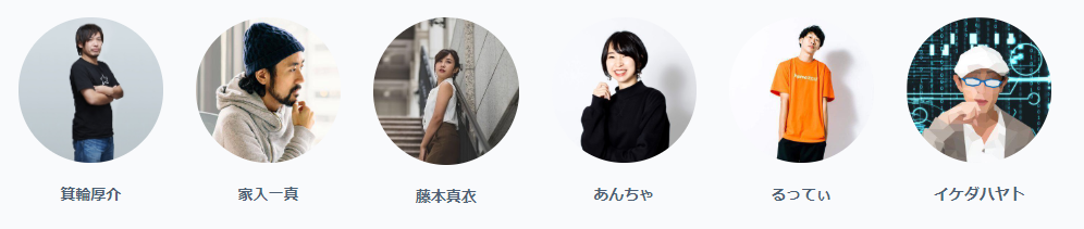 f:id:haradesugi:20190512092117p:plain