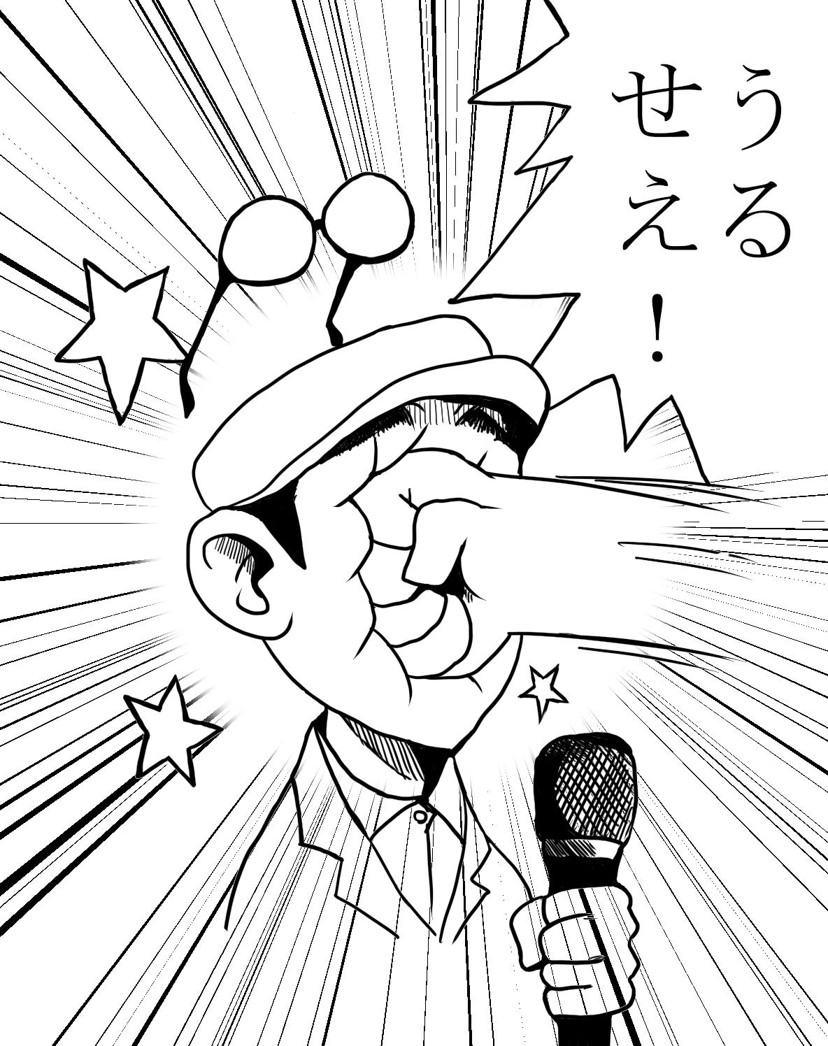 f:id:haradesugi:20191006061024p:plain