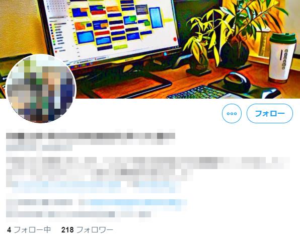 f:id:haradesugi:20191025185727j:plain
