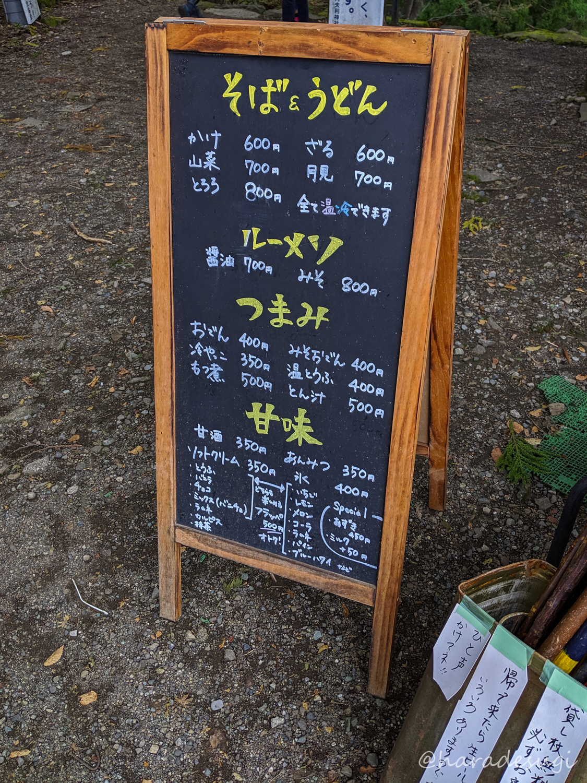 f:id:haradesugi:20191027195449j:plain