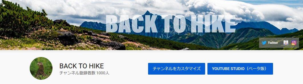 f:id:haradesugi:20191111223301j:plain