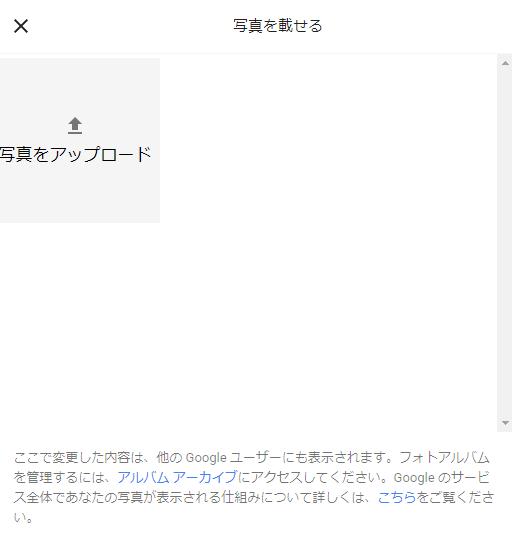f:id:haradesugi:20191111235205p:plain