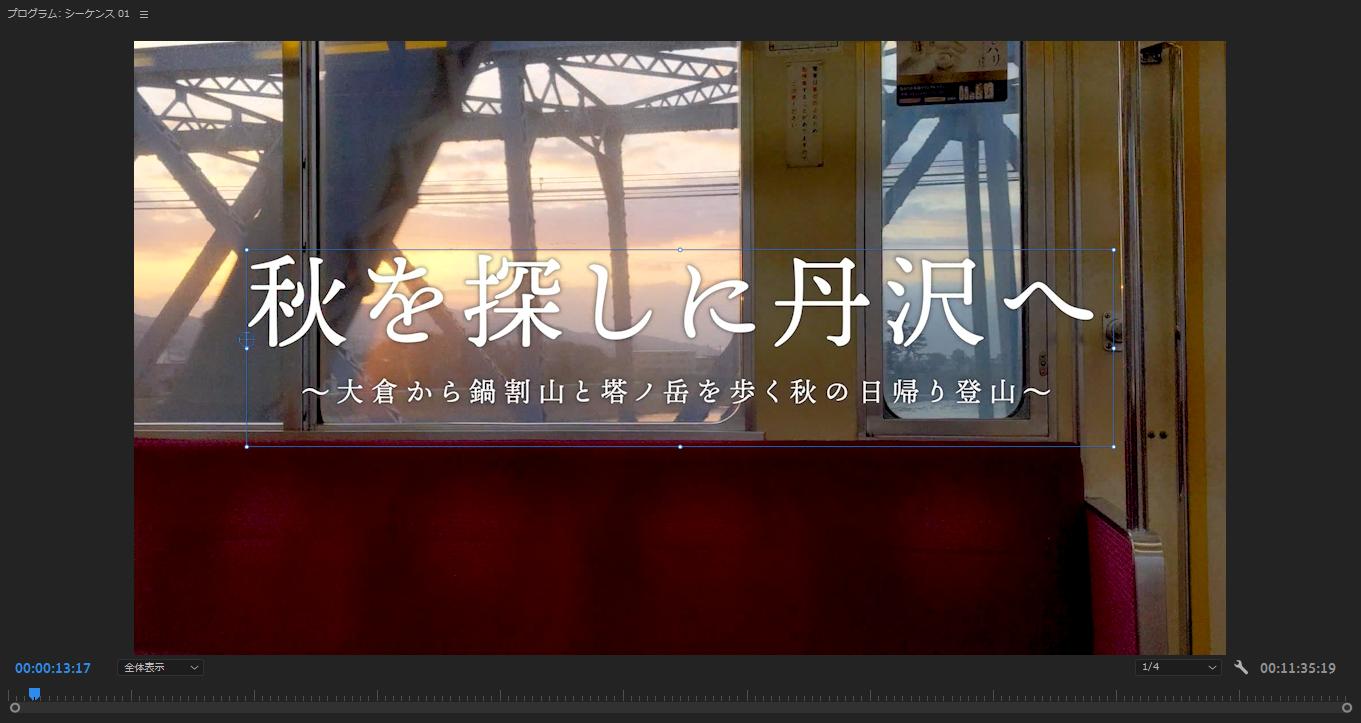 f:id:haradesugi:20191115212345p:plain