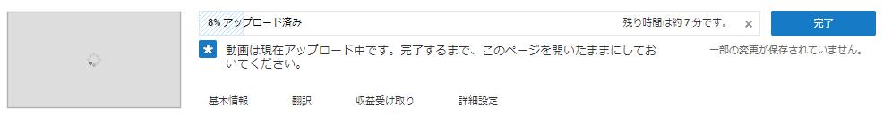 f:id:haradesugi:20191120070405p:plain