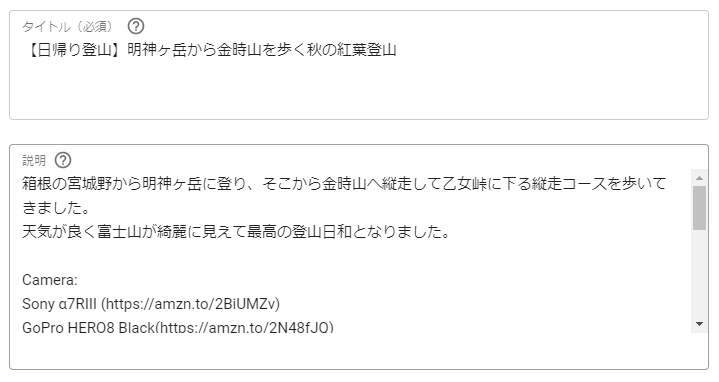 f:id:haradesugi:20191120185632p:plain