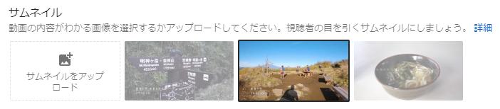 f:id:haradesugi:20191120190029p:plain