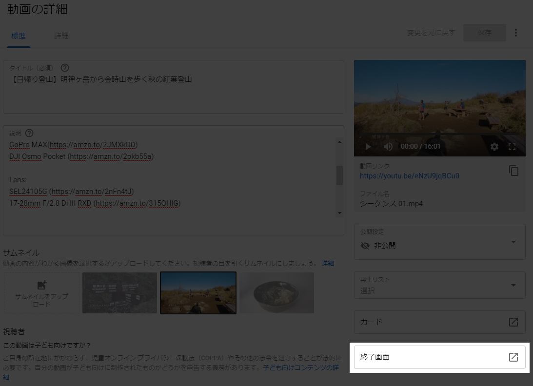 f:id:haradesugi:20191120190407j:plain