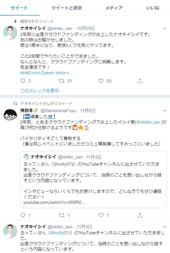 f:id:haradesugi:20191128223744p:plain