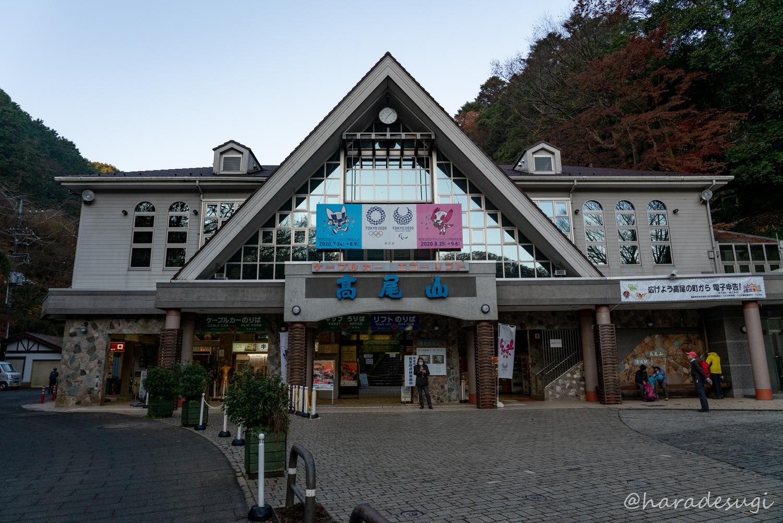 f:id:haradesugi:20191214141712j:plain