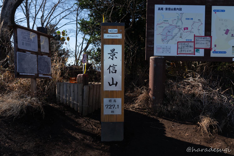 f:id:haradesugi:20191214144343j:plain