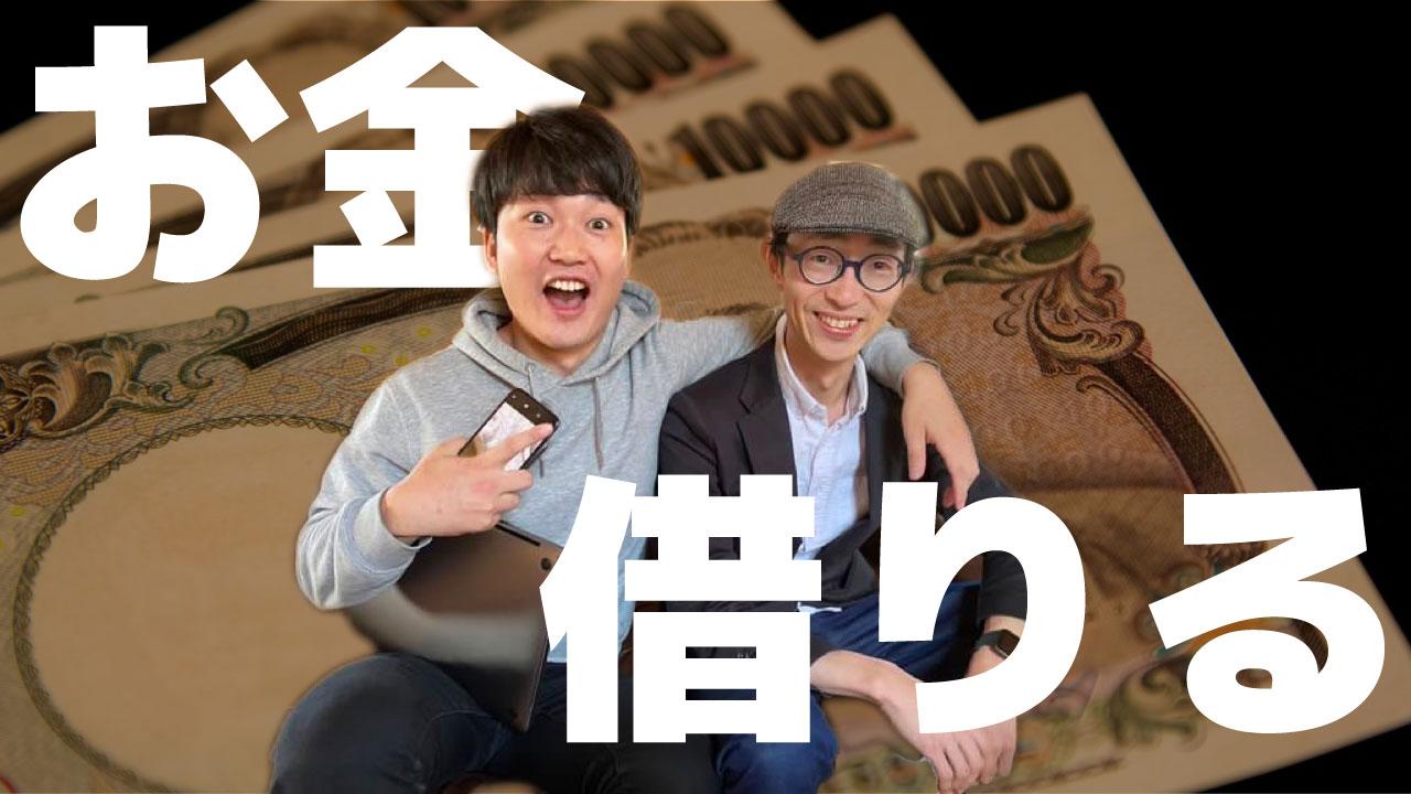 f:id:haradesugi:20200329212619j:plain