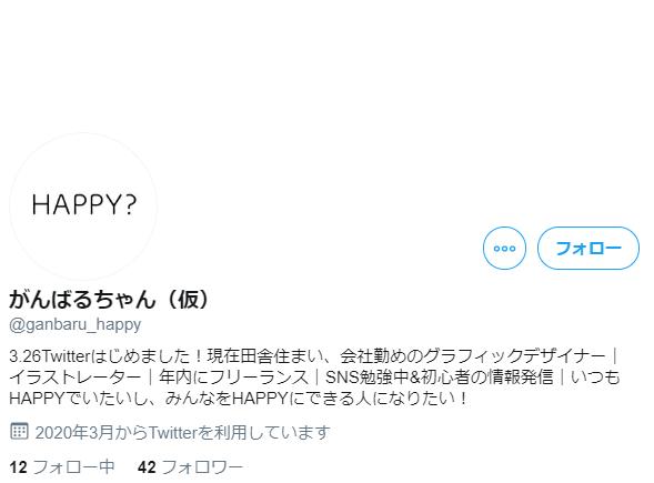 f:id:haradesugi:20200330233624p:plain