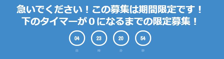 f:id:haradesugi:20200330233915p:plain