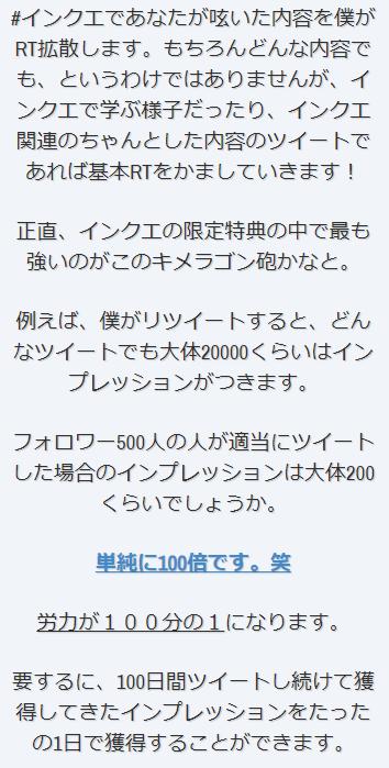 f:id:haradesugi:20200330234053p:plain