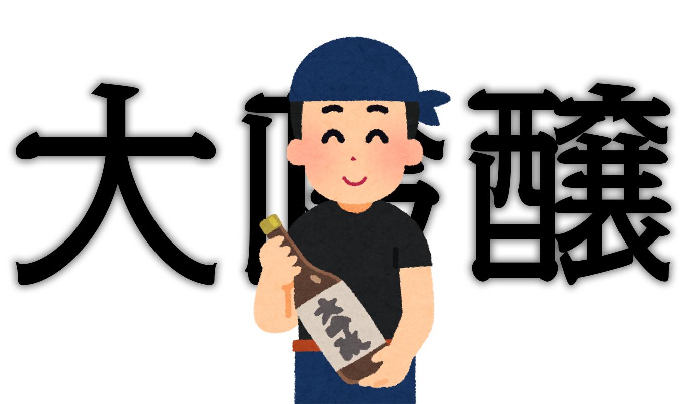 f:id:haradesugi:20200414232519p:plain