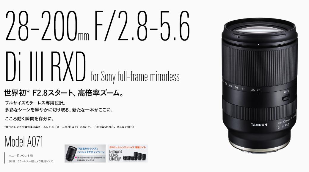 f:id:haradesugi:20200612084857p:plain