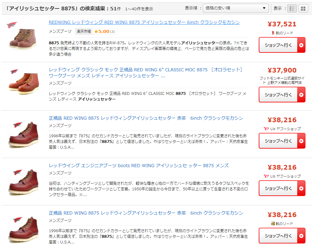 f:id:haradesugi:20201014141631p:plain