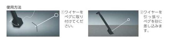 f:id:haradesugi:20201027204240p:plain