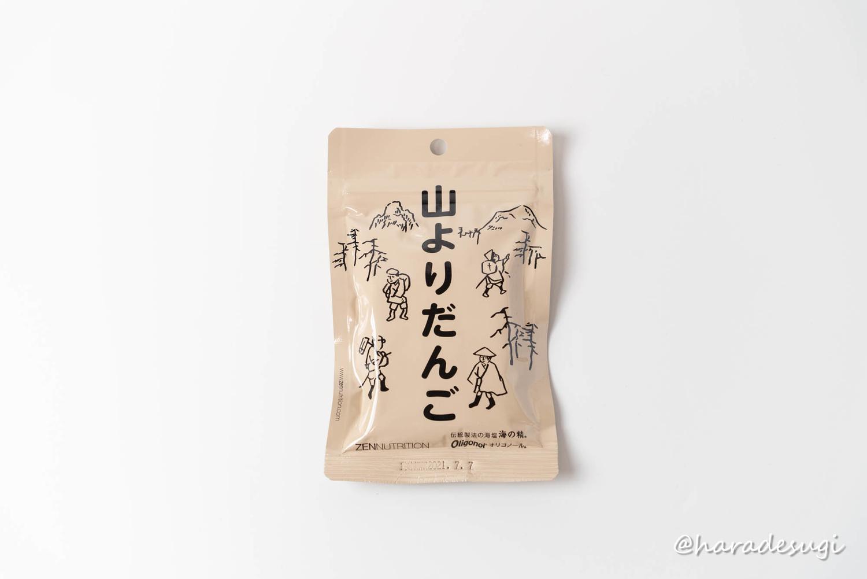 f:id:haradesugi:20210324072257j:plain