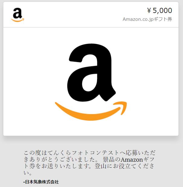 f:id:haradesugi:20210708043555p:plain