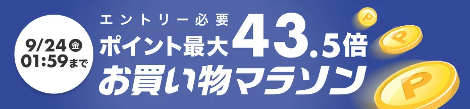 f:id:haradesugi:20210920200120p:plain