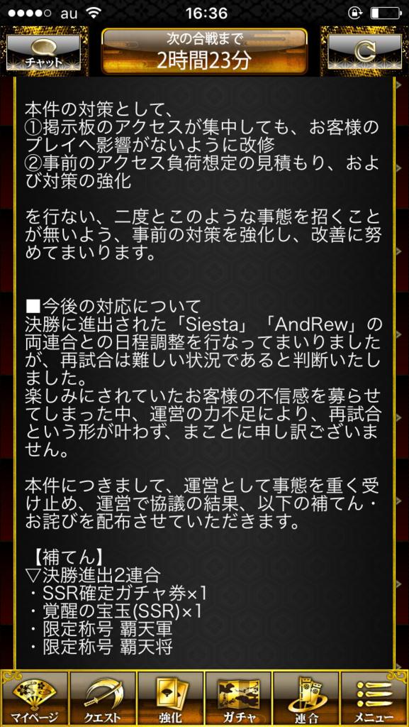 f:id:haradeteru33:20161209164154p:plain