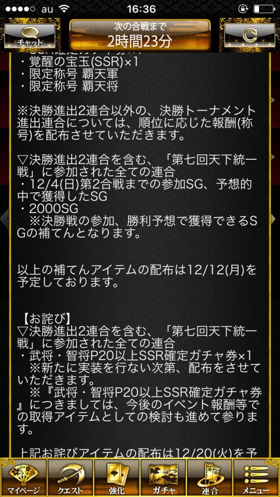 f:id:haradeteru33:20161209164215p:plain