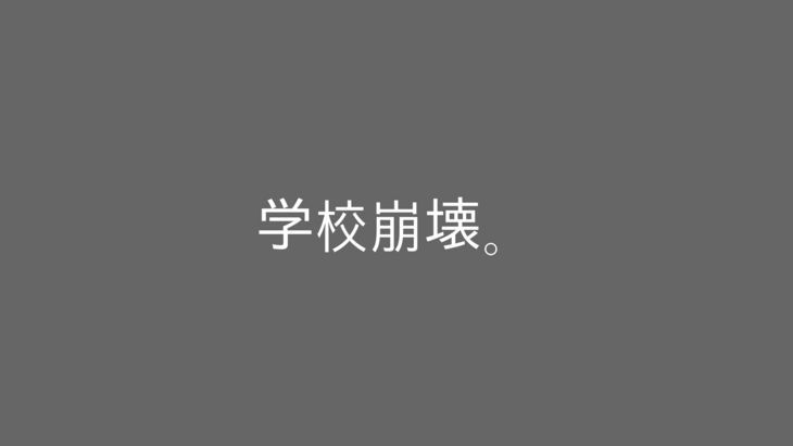 f:id:harady:20180421222026j:image