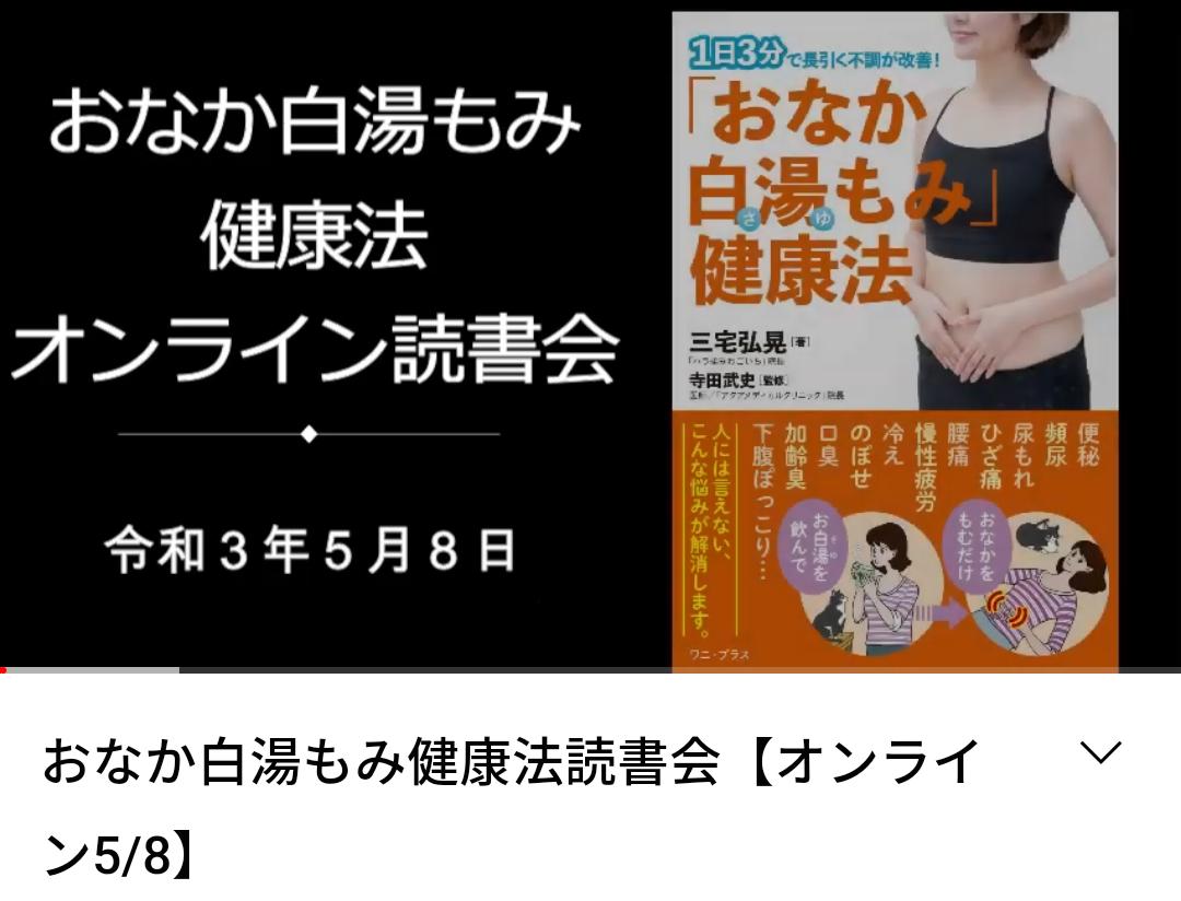 f:id:haragaku:20210512114302p:plain