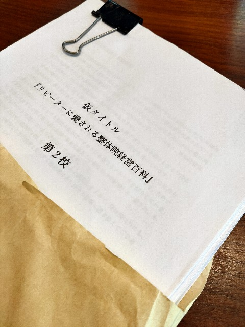 f:id:haragaku:20210722165744j:image