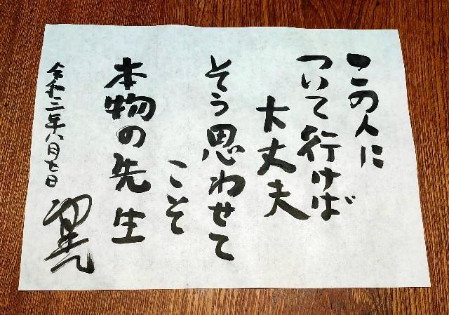 f:id:haragaku:20210807150827j:image