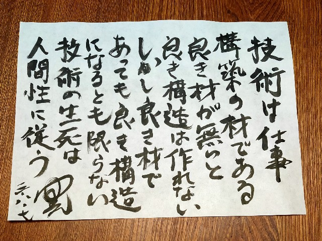 f:id:haragaku:20210807150847j:image