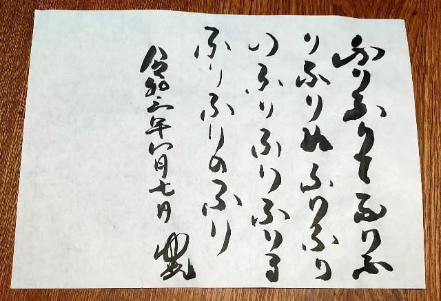 f:id:haragaku:20210807150905j:image