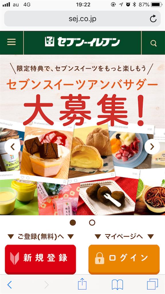 f:id:haragumablog:20180831074946p:image