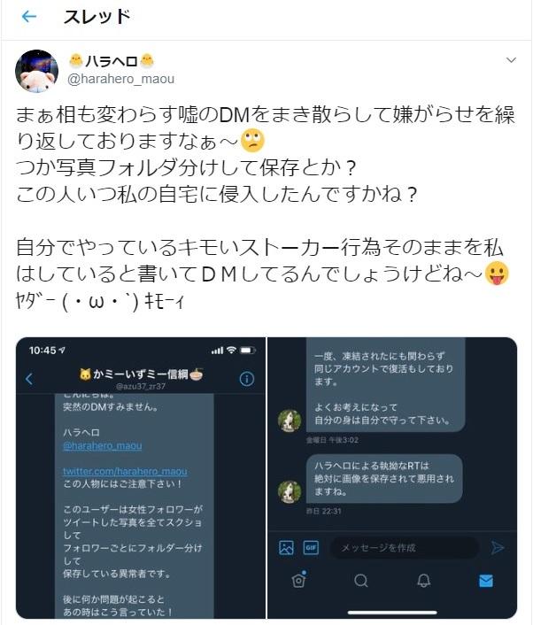 f:id:harahero_maou:20191008074513j:plain