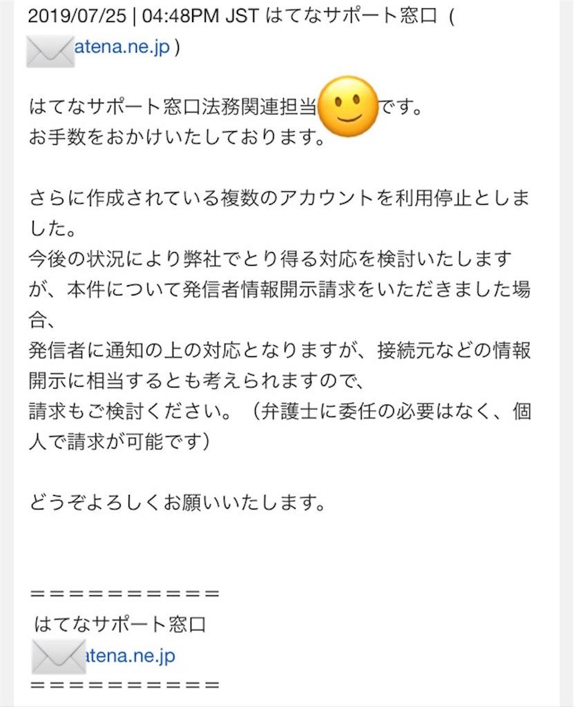 f:id:harahero_maou:20191008123800j:image