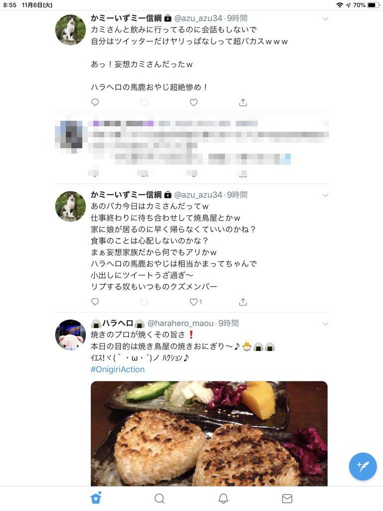 f:id:harahero_maou:20191008211603j:plain