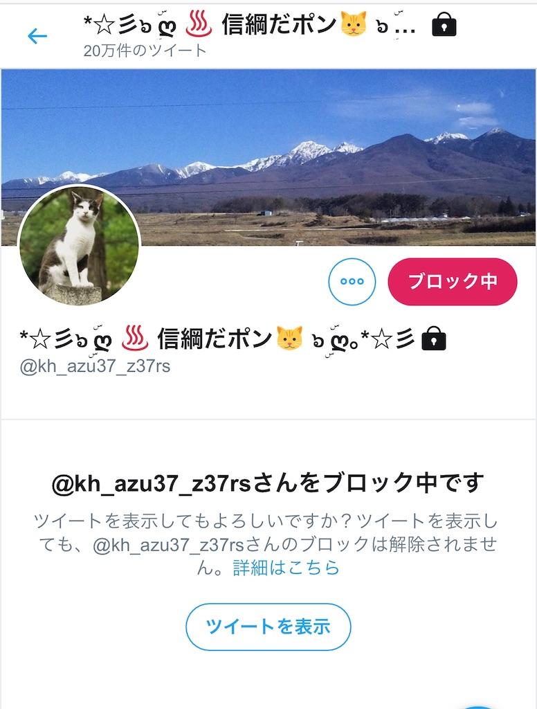 f:id:harahero_maou:20191009214648j:image