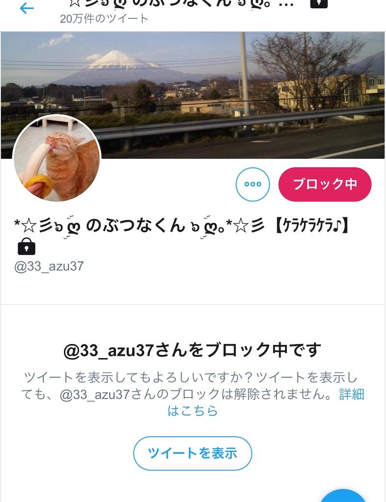 f:id:harahero_maou:20191010125017j:image