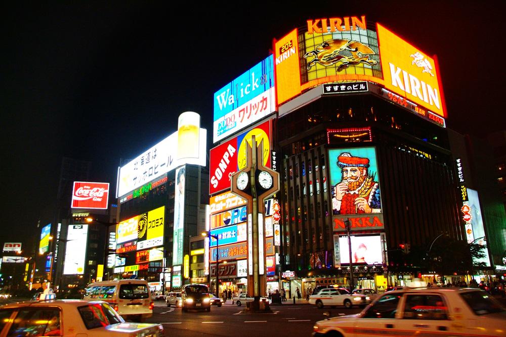 Go To Travelキャンペーン 大阪発北海道旅行