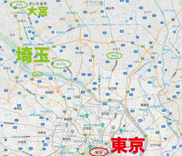 GoTo東京対象